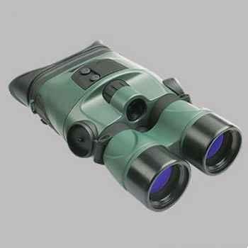 """Yukon-25024-Jumelle vision nocturne """"VIKING"""" RX 3,5x40, modèle avec un seul infra-rouge, poids 600 gr."""