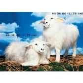 automate mouton debout automate decoration noe93