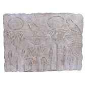decoration murale papyrus walplaque granite bs2311gry