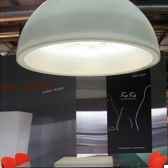 luminaire suspension cupole grand modele slide sd mos200