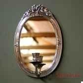 miroir venitien plaque argent objet de curiosite dl038
