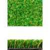 Gazon synthétique GardenGrass sans remplissage -Luna